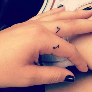 Two Eighths Finger Tattoos