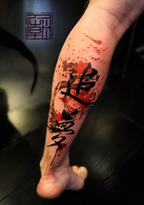 Chinese Characters Back Of The Leg Tattoo