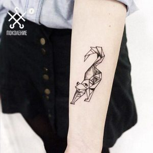 Stretching Cat Forearm Tattoo