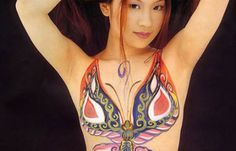 Butterfly Full Frontal Tattoo