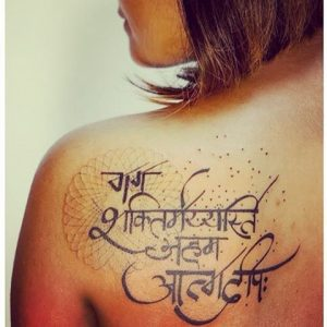Sanskrit with Invisible Geometric Shape Upper Back Tattoo